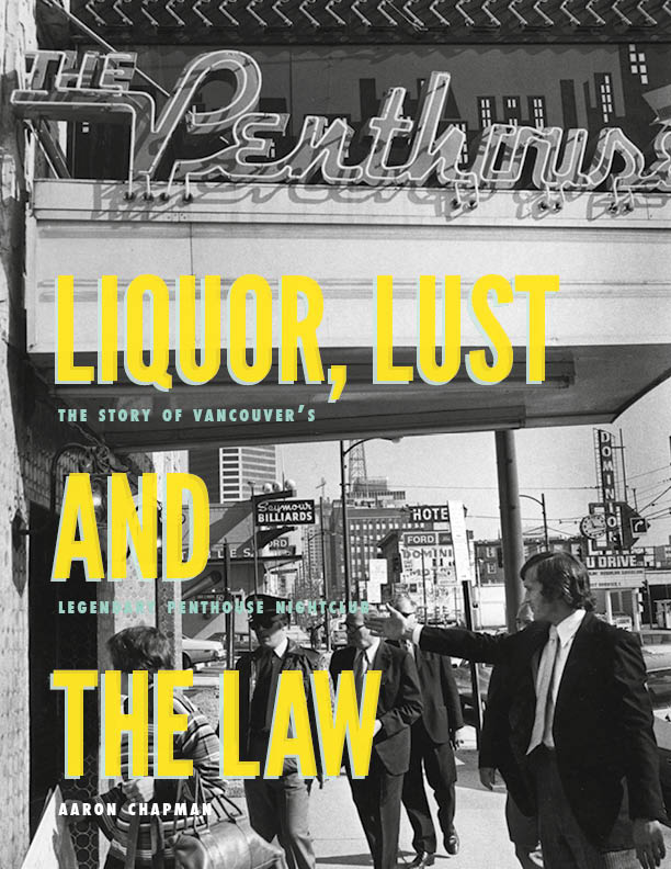 Liquo, Lust and The Law